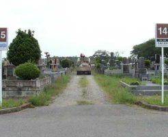 桜木霊園の墓じまい