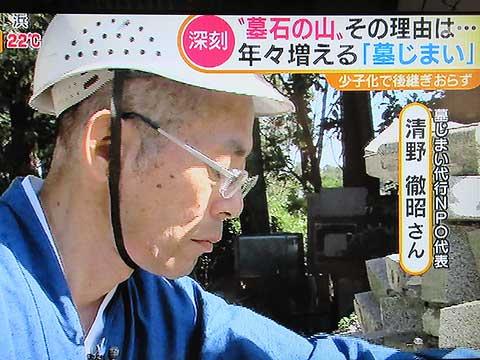 テレビ朝日 グッドモーニング