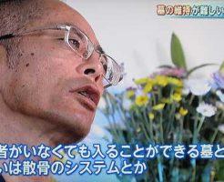 TBS報道特集
