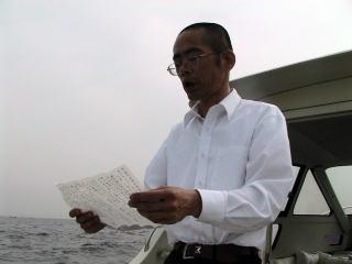 海の代行散骨-自由形式