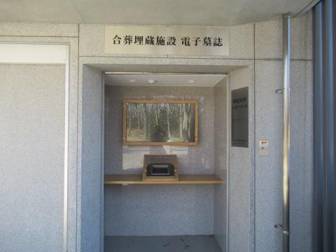 八柱霊園-合葬墓埋葬者