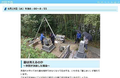 RSK山陽放送