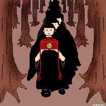 淳和天皇の散骨
